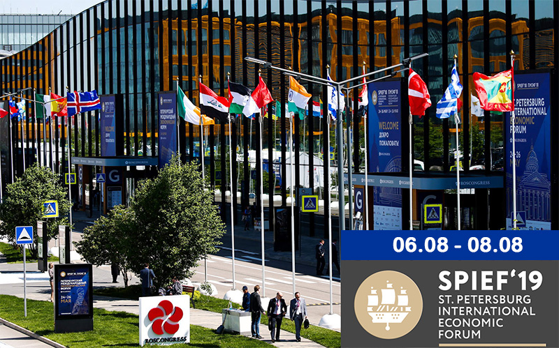 The St. Petersburg International Economic Forum (SPIEF)