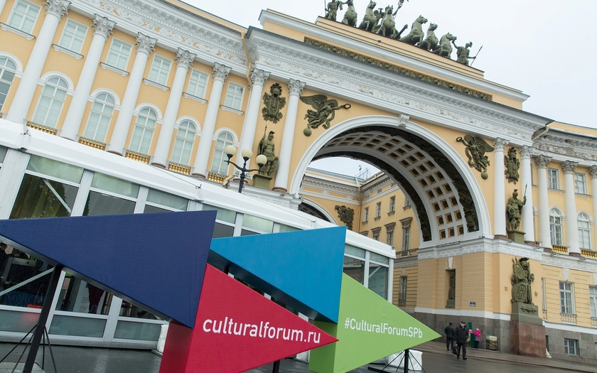 The  St. Petersburg International Cultural Forum